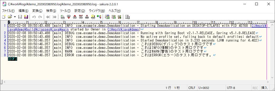 demo_202002080950_log