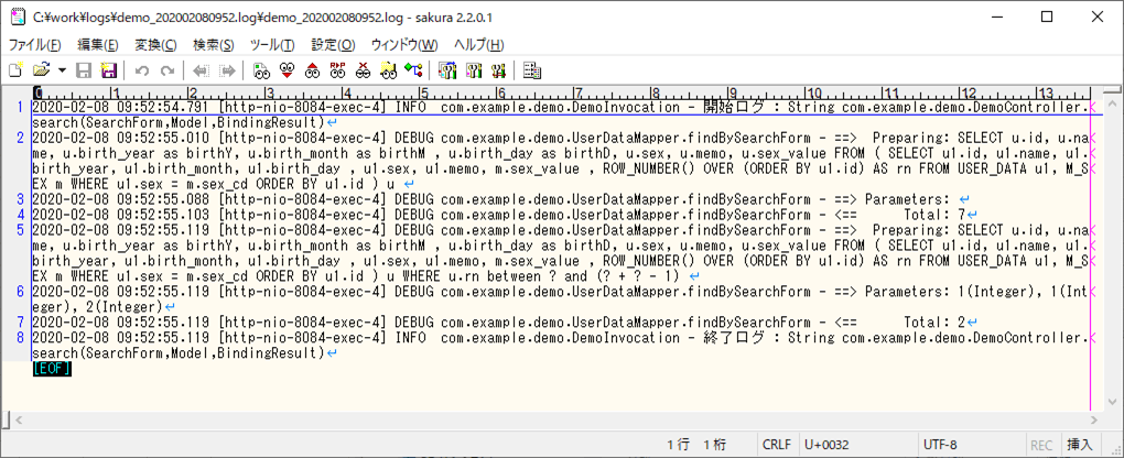 demo_202002080952_log