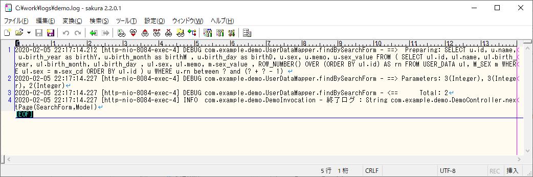 demo_log