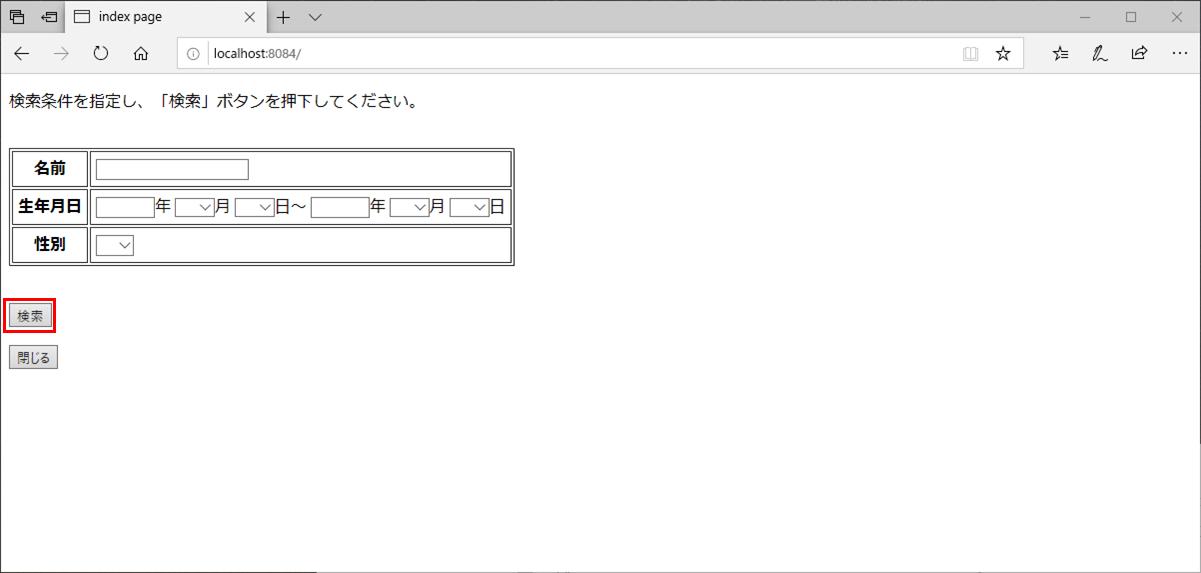 実行結果_画面_1