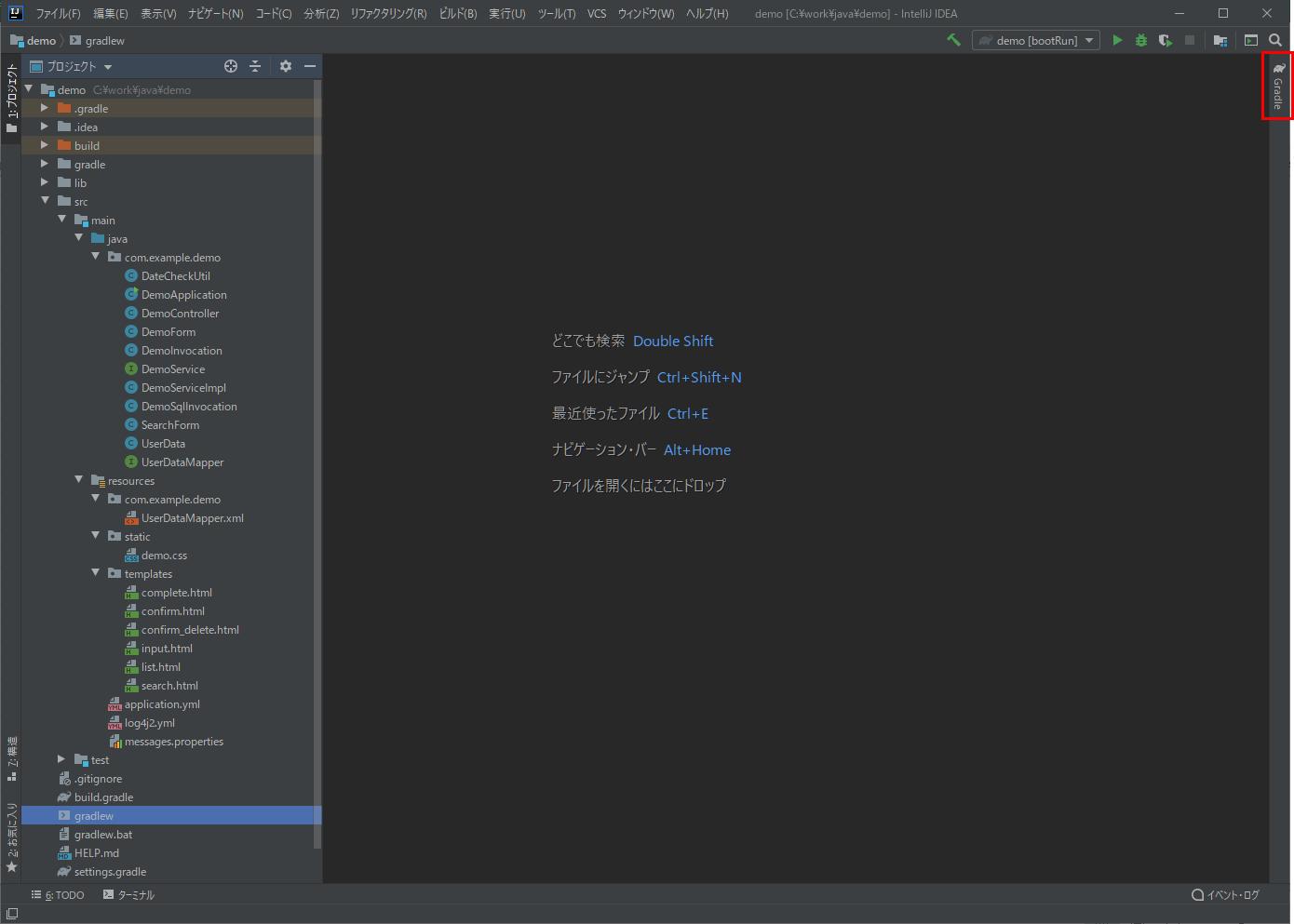 intellijによるbootRun起動_1