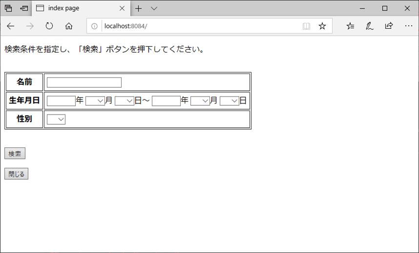 intellijによるbootRun起動_4