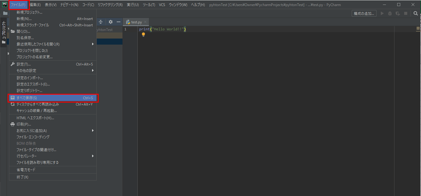 Pythonプログラムの作成・実行_5_2