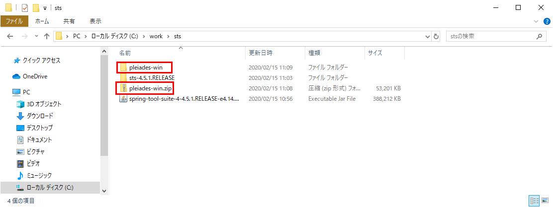 STS_日本語化_3