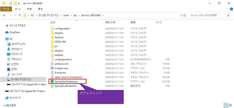 STS_日本語化_6_1