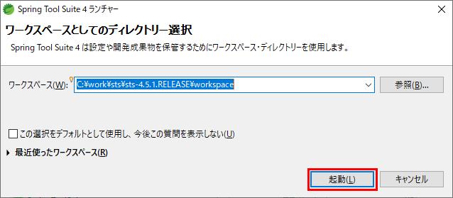STS_日本語化_6_2