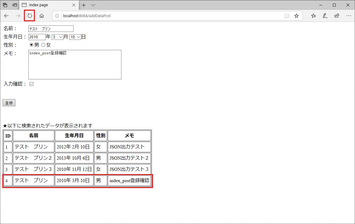 PRGパターンサンプル_2