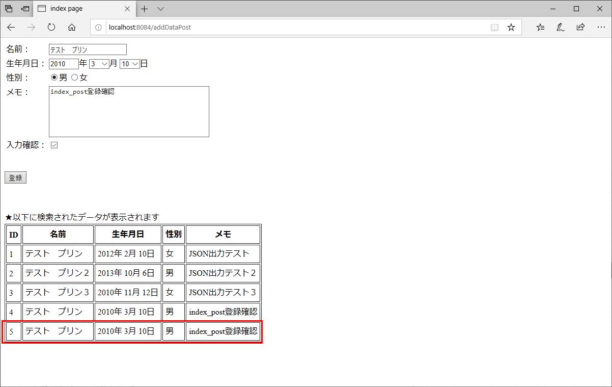 PRGパターンサンプル_4