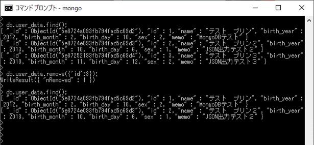 データの削除_1