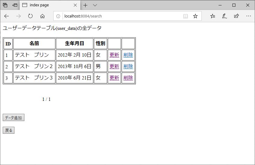 実行結果(異常時)_8