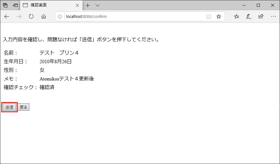 実行結果(正常時)_14