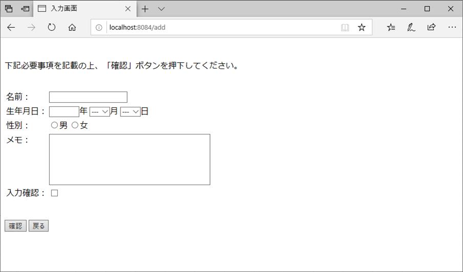 実行結果(正常時)_6_1