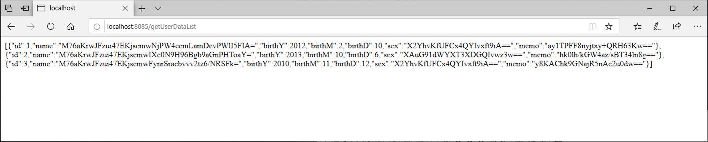 サンプルプログラムの実行結果_サーバー側
