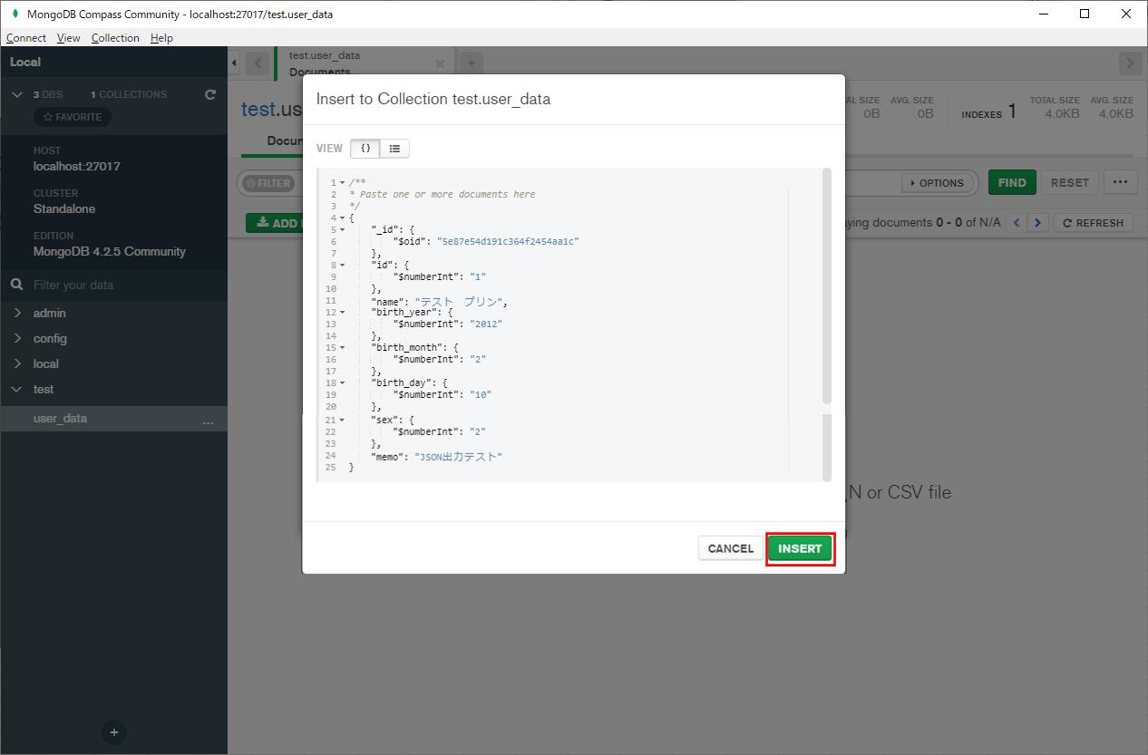 MongoDB_データ追加_6