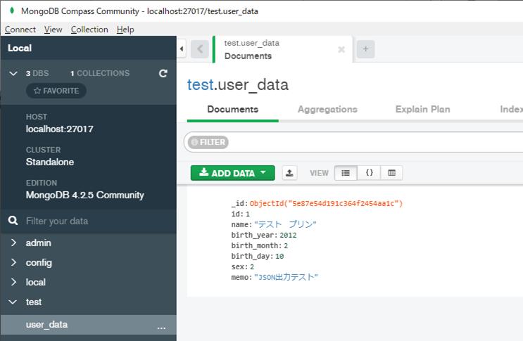MongoDB_データ追加_7