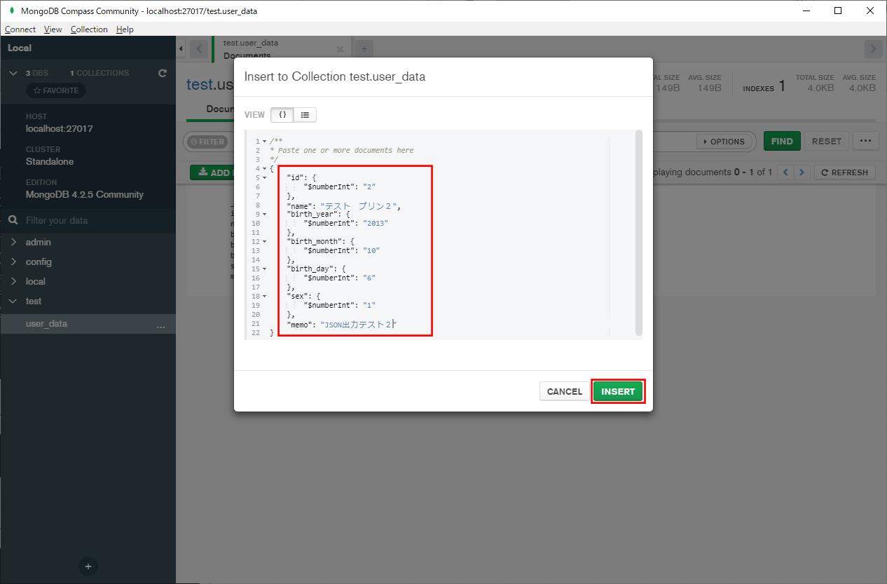MongoDB_データ追加_9
