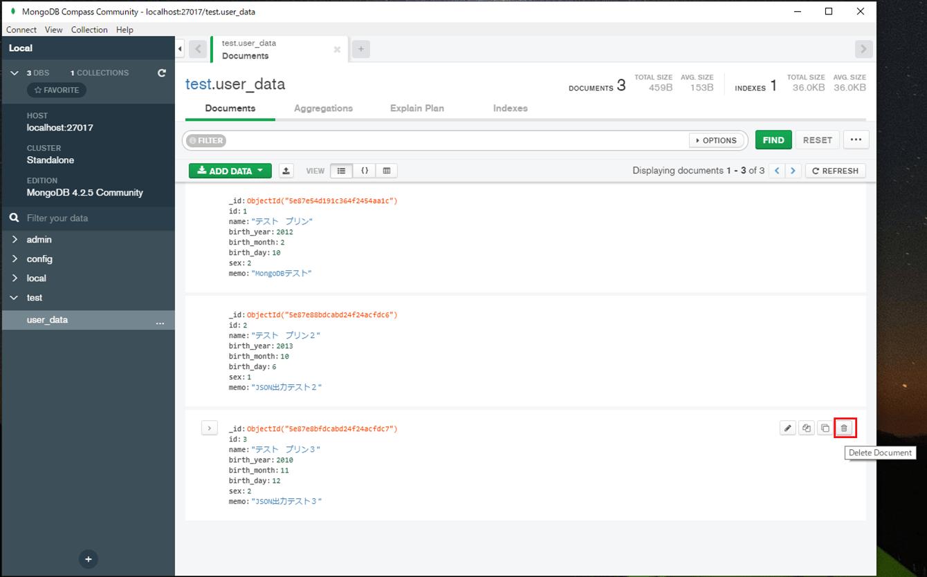 MongoDB_データ削除_1