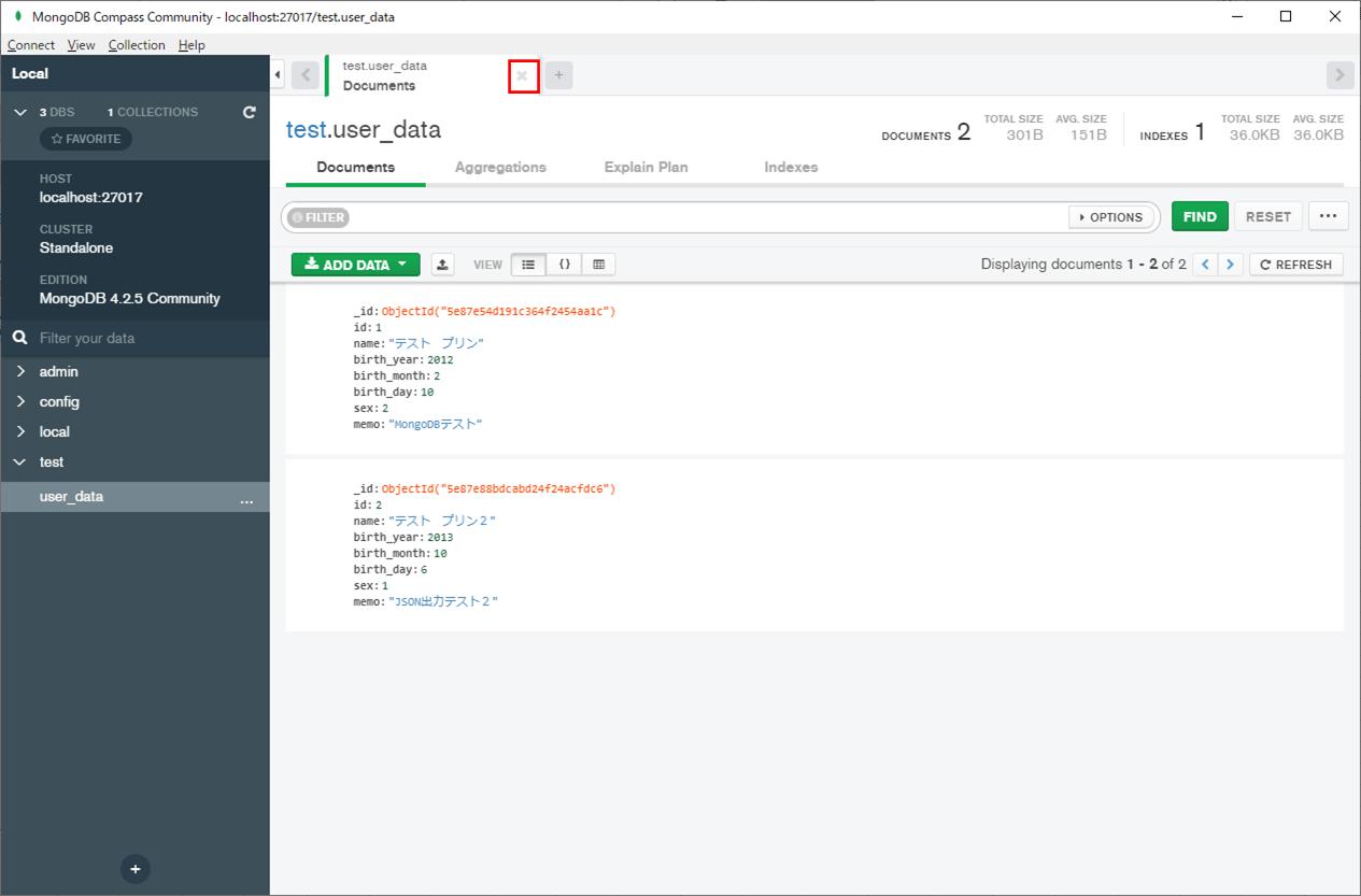 MongoDB_データ削除_4