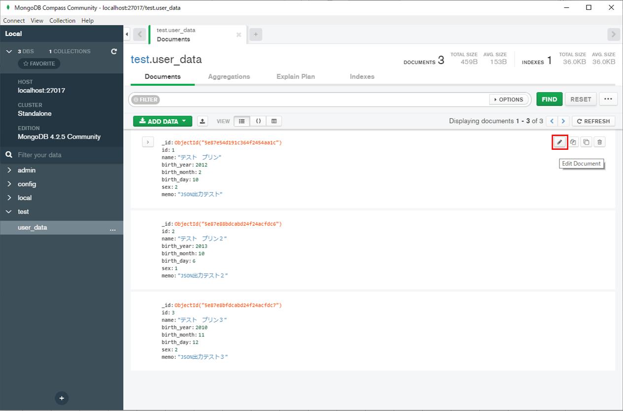 MongoDB_データ更新_1