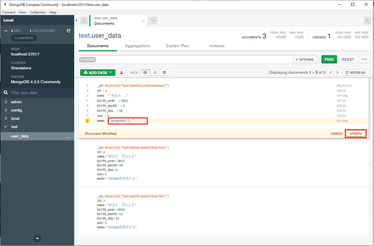 MongoDB_データ更新_2