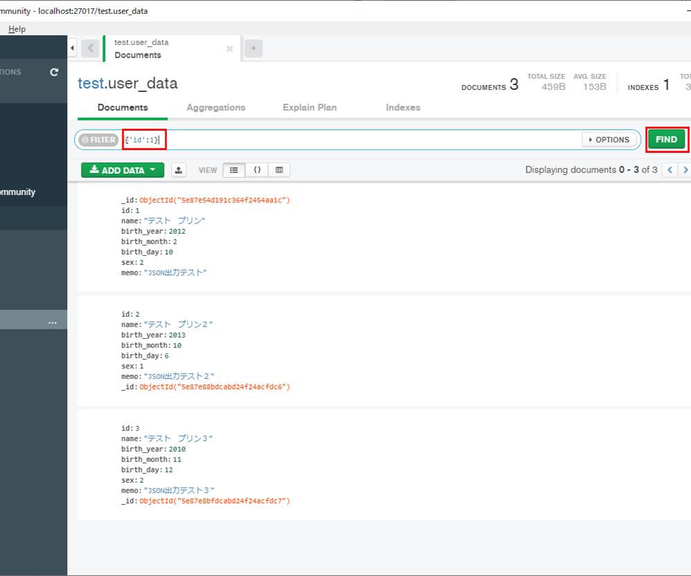 MongoDB_データ表示_1