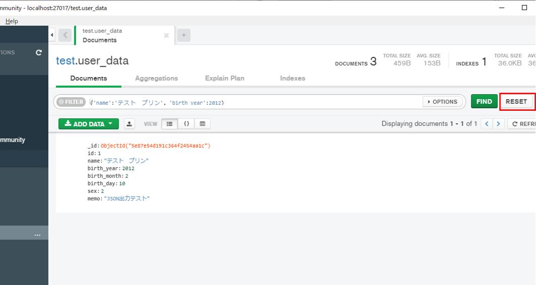 MongoDB_データ表示_4_1