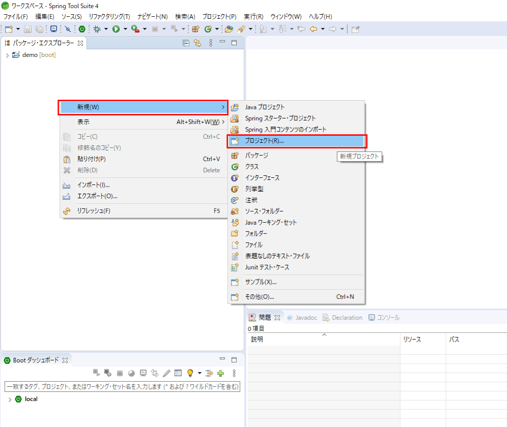 PlantUMLのコード作成と実行_1