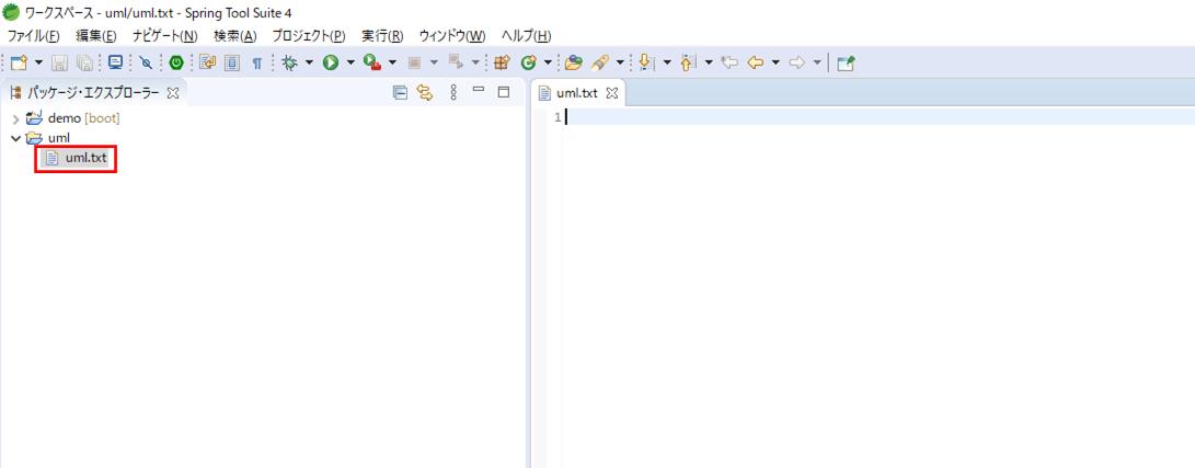 PlantUMLのコード作成と実行_8
