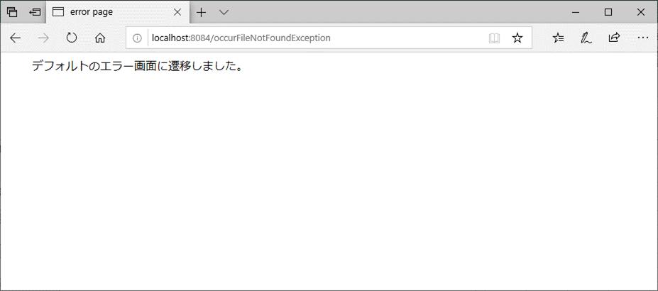 サンプルプログラムの実行結果_1_4