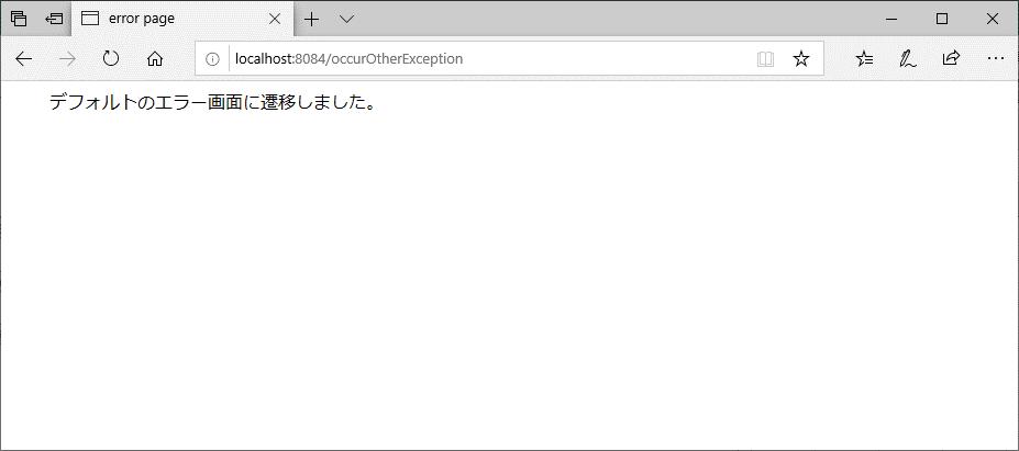 サンプルプログラムの実行結果_1_6