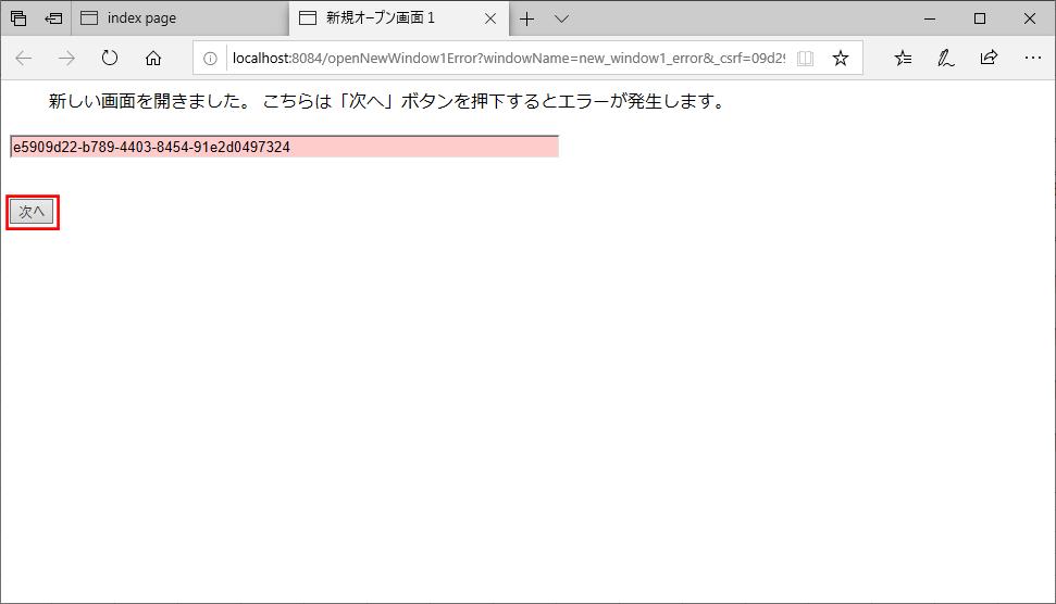 サンプルプログラムの実行結果_1_7
