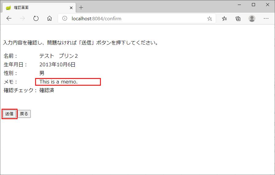サンプルプログラムの実行結果_2