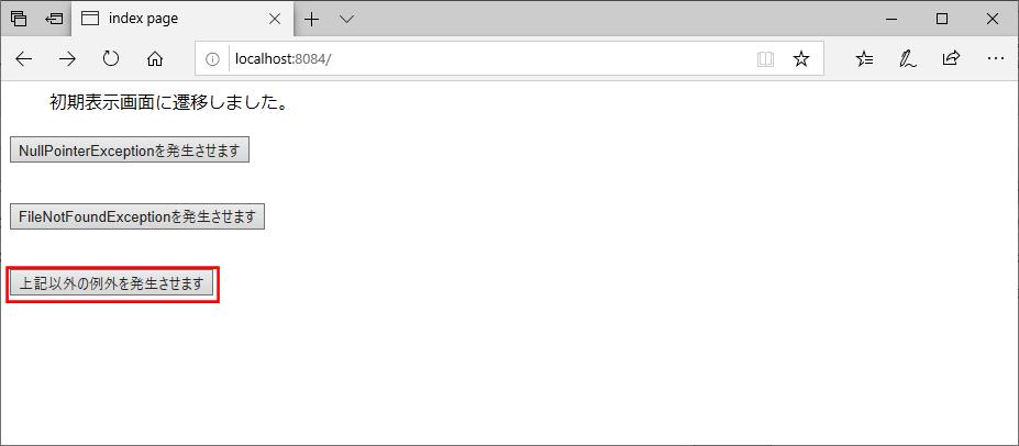 サンプルプログラムの実行結果_2_5