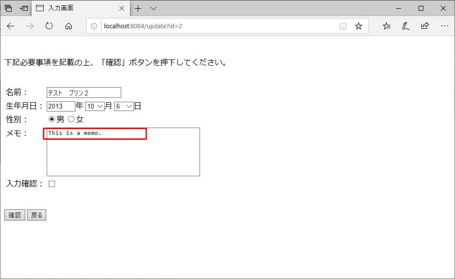 サンプルプログラムの実行結果_4