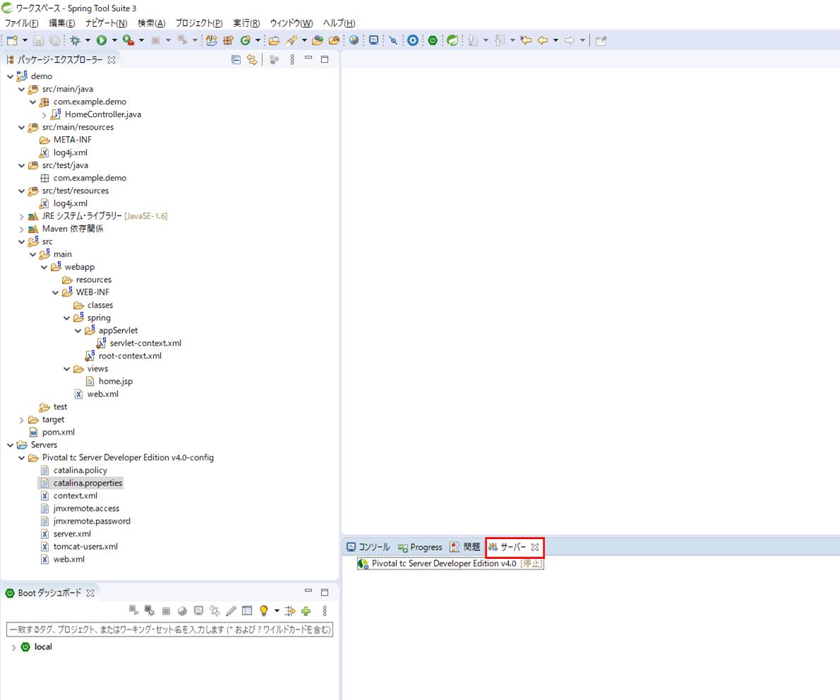 SpringMVCプロジェクトの実行_2