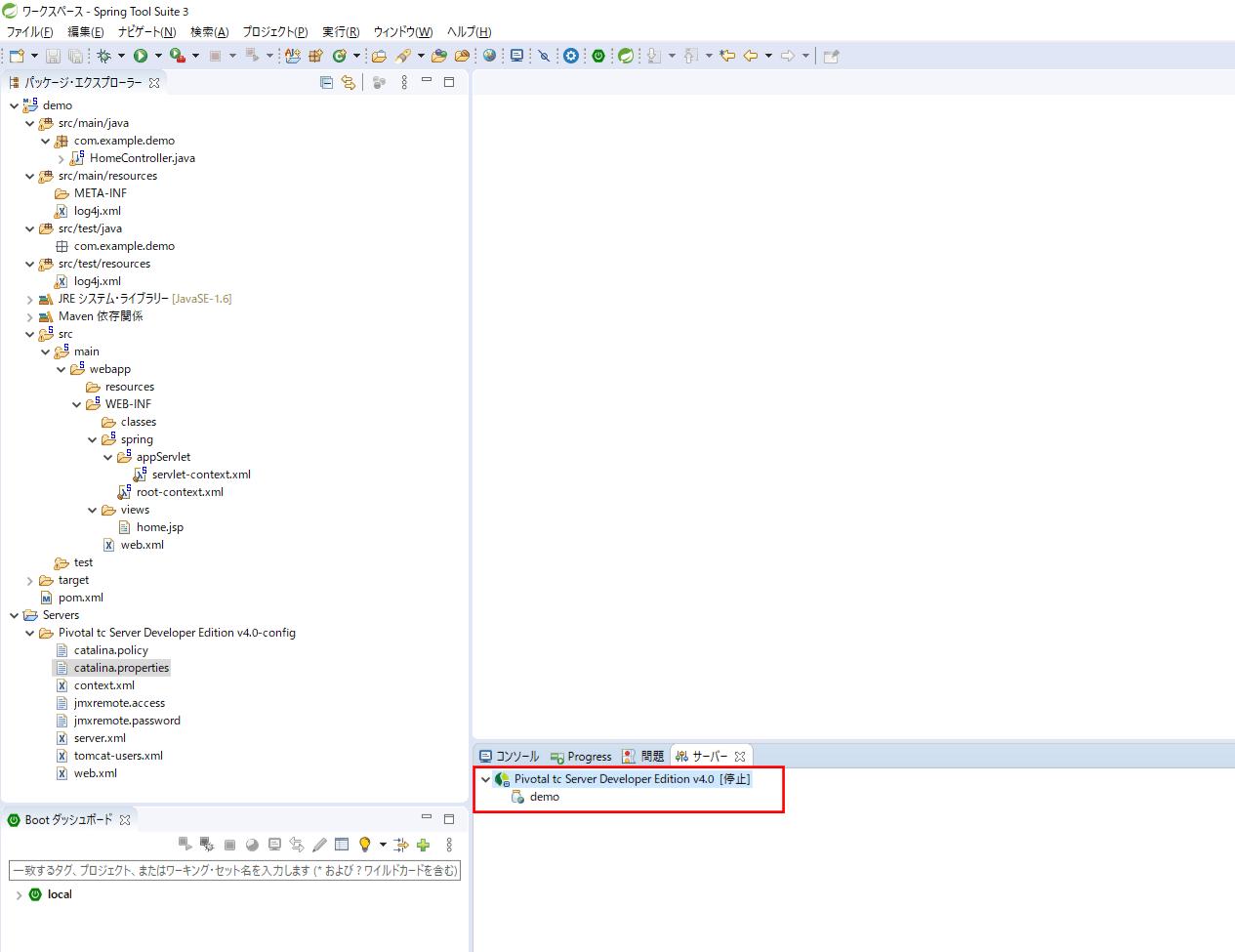 SpringMVCプロジェクトの実行_6