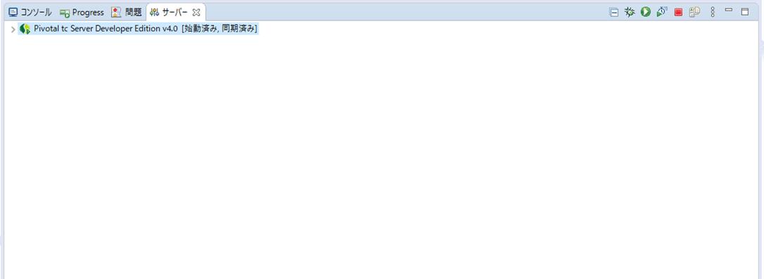 SpringMVCプロジェクトの実行_8_2