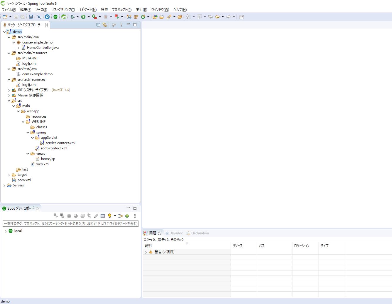 SpringMVCプロジェクトの作成_5