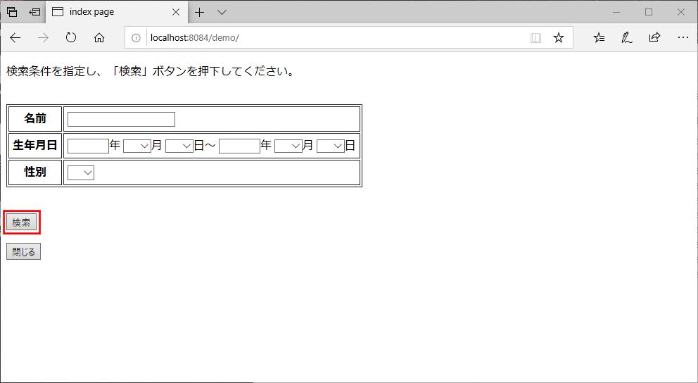 サンプルプログラムの実行_1