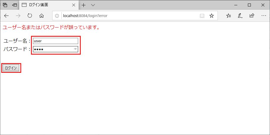 サンプルプログラムの実行_5