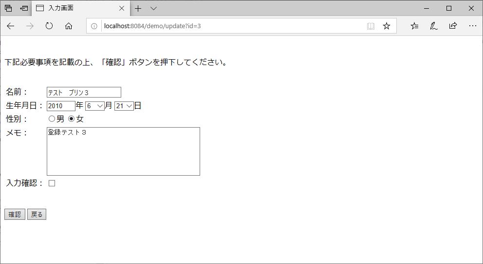 サンプルプログラムの実行_5_1