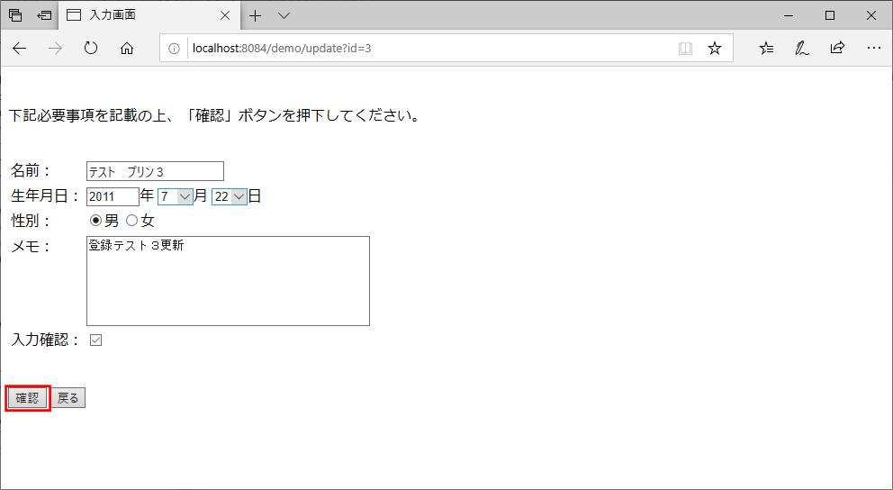 サンプルプログラムの実行_5_2