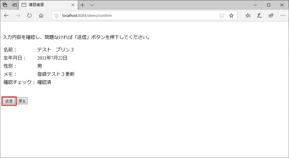 サンプルプログラムの実行_6