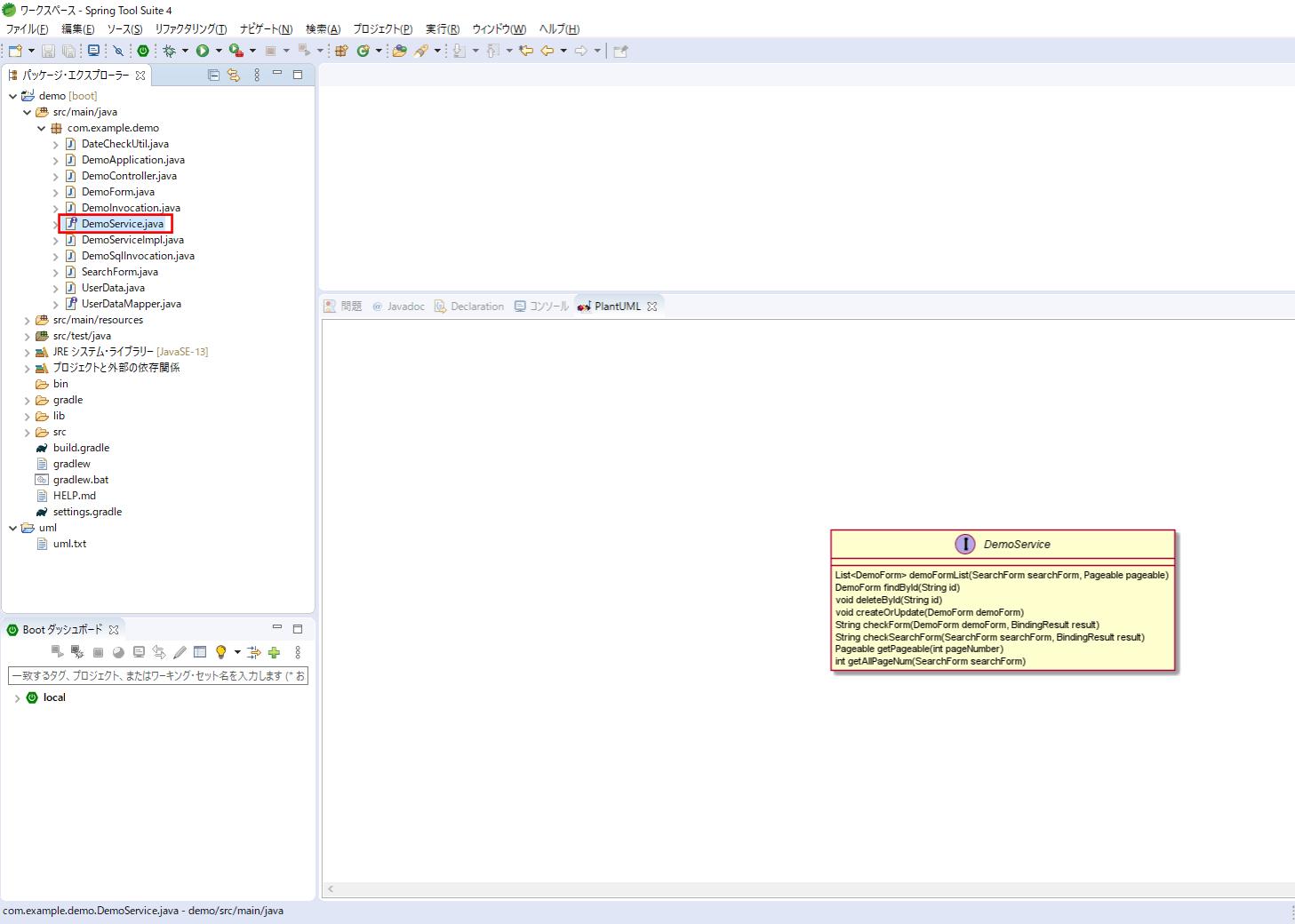 クラス図の表示_1