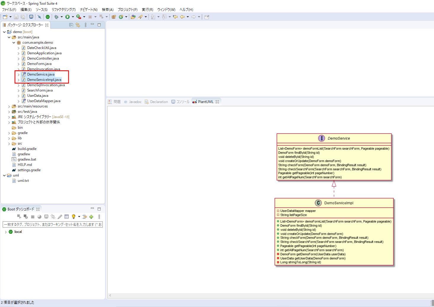 クラス図の表示_2