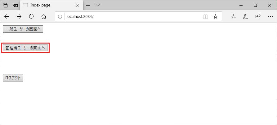 サンプルプログラムの実行結果_11