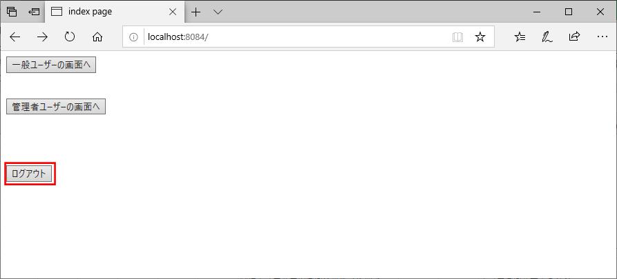 サンプルプログラムの実行結果_6