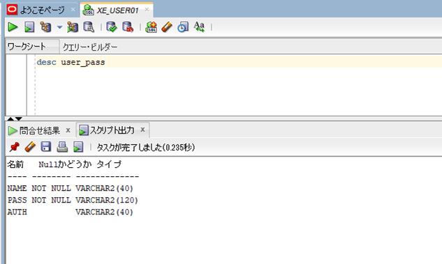user_pass_desc
