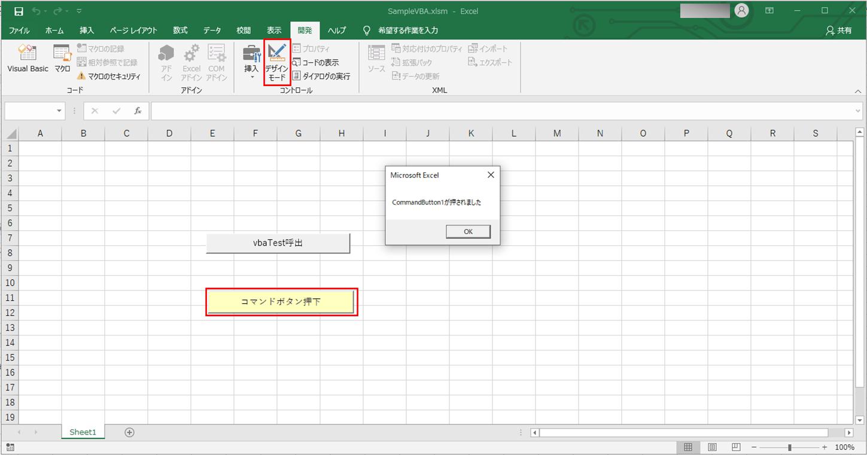ActiveXコントロール_11