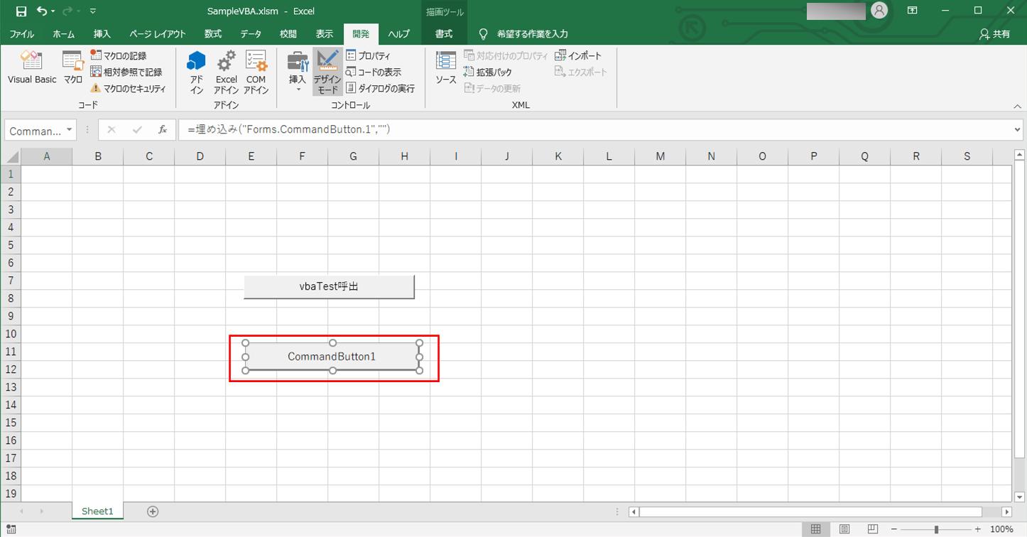 ActiveXコントロール_2